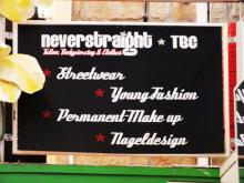 Dresden Pieschen Naziladen: Neverstraight – Tattoos, Bodypiercing and Clothes,One People One Struggle Records (Label)