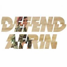 fight4afrin