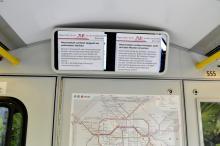 Analog-Hacking des Berliner Fensters