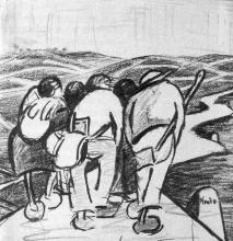 Hans Tombrock - Servus 1929